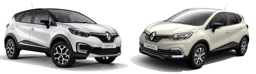Renault и Dacia: конец бейдж-инжинирингу?