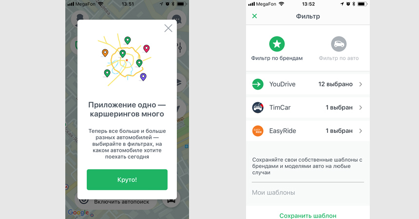 Операторы каршеринга начали объединяться против Яндекса
