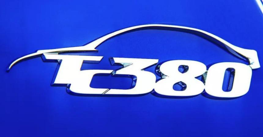 Дайджест дня: Aviator из филармонии, 380-сильный Subaru и другие события автоиндустрии