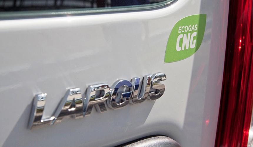 Метановая Лада Ларгус CNG выходит на рынок
