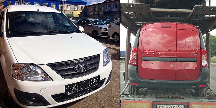 Дайджест дня: «элегантная» Toyota Crown, обновленный Ларгус и другие события автоиндустрии