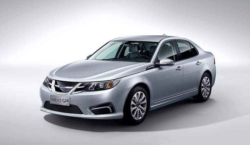 Старый Saab под именем NEVS 93: начало производства