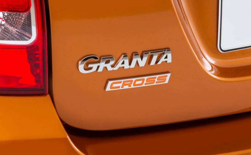 Лада Гранта Кросс вот-вот поступит в продажу
