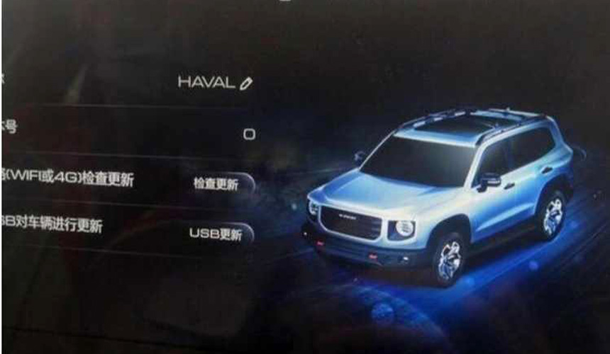 Hover заменят новой моделью Haval H5: первые фото