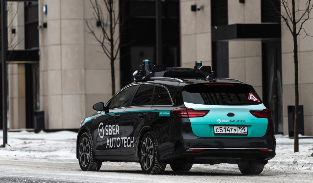 sber autotech2 - Сбер начал испытания беспилотников в Москве