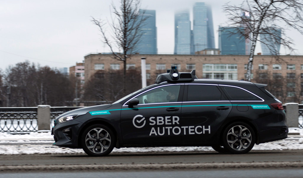 sber autotech3 - Сбер начал испытания беспилотников в Москве
