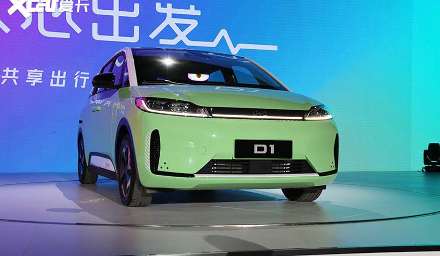 Представлен электромобиль BYD D1 разработанный для каршеринга и такси
