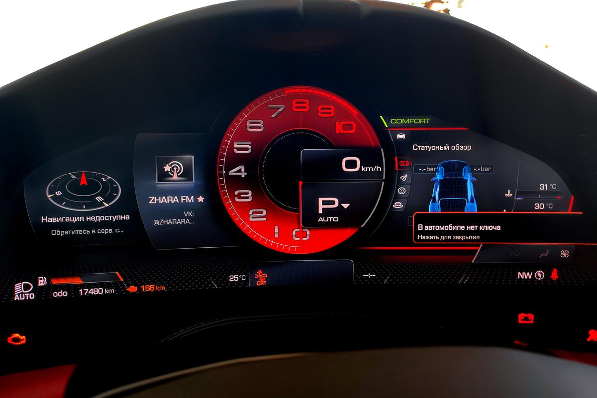 Приборы купе Roma полностью виртуальные, изображение можно настроить под себя