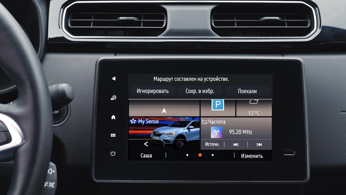 У российских кроссоверов Renault появилась телематическая система