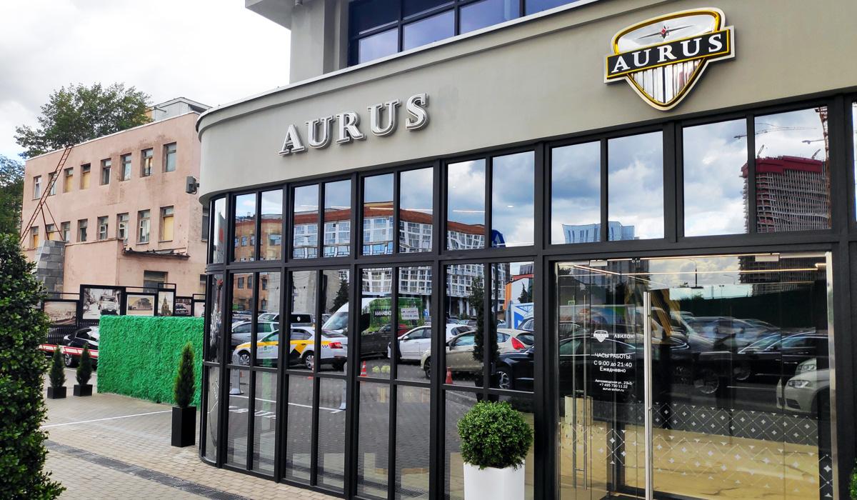 Продажи автомобилей Aurus до сих пор не начались