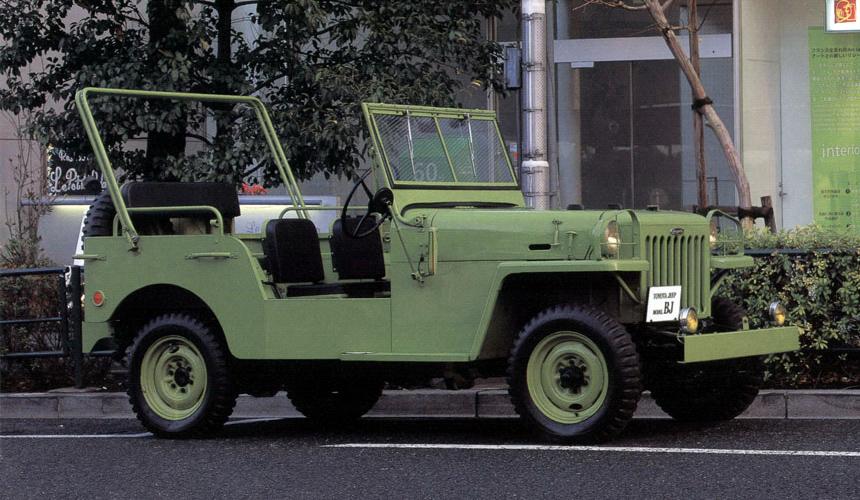 Toyota Land Cruiser Prado: спецверсия в честь 70-летнего юбилея