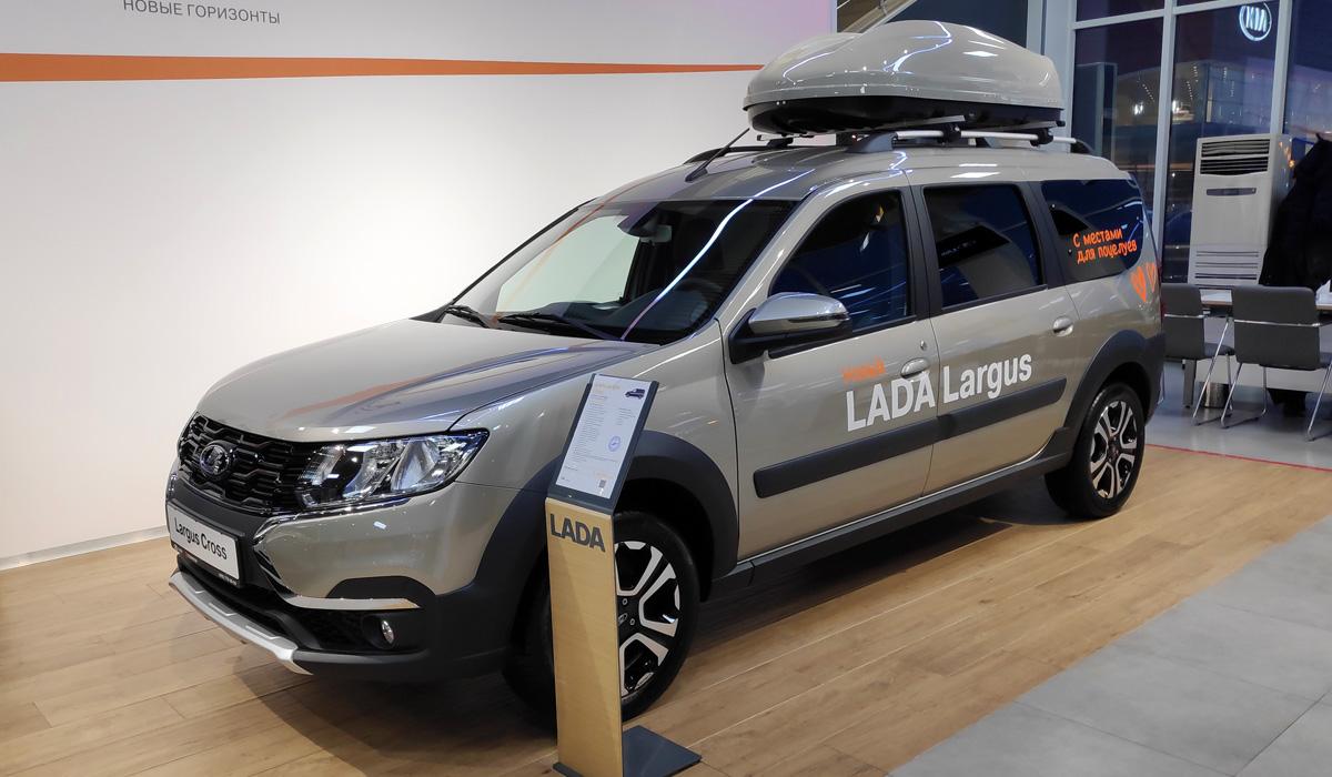 Обновленная Лада Ларгус: старт продаж и машины у дилеров