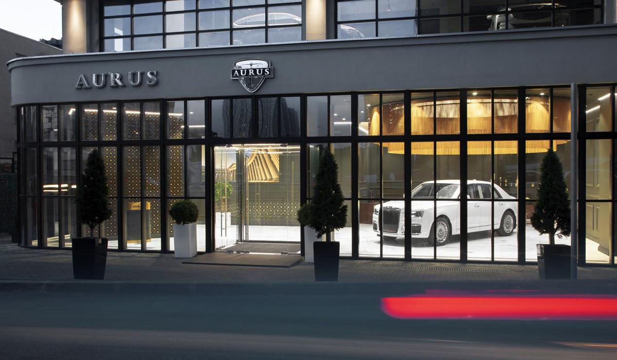 Aurus вышел на рынок: старт коммерческих продаж