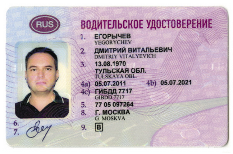 Как получить медицинскую справку для водительского удостоверения в Красноармейске