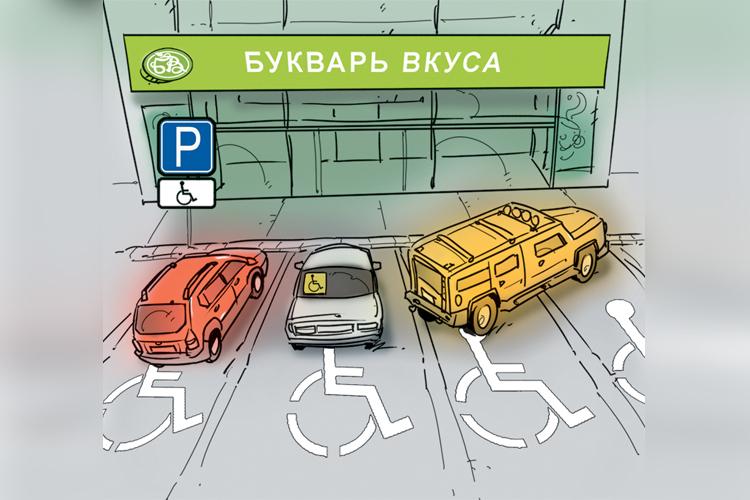 стоянка автомобиля под запрещающим знаком