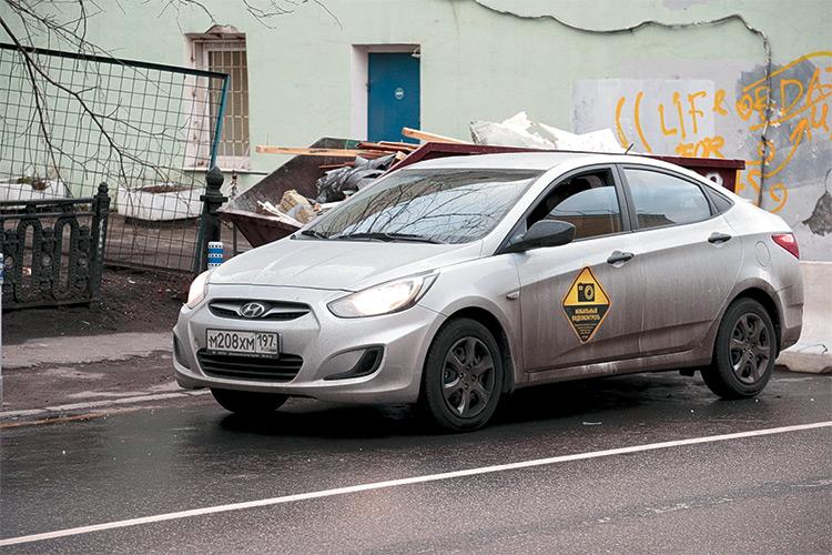 Как работает паркон в москве - 1