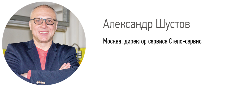shustov.png