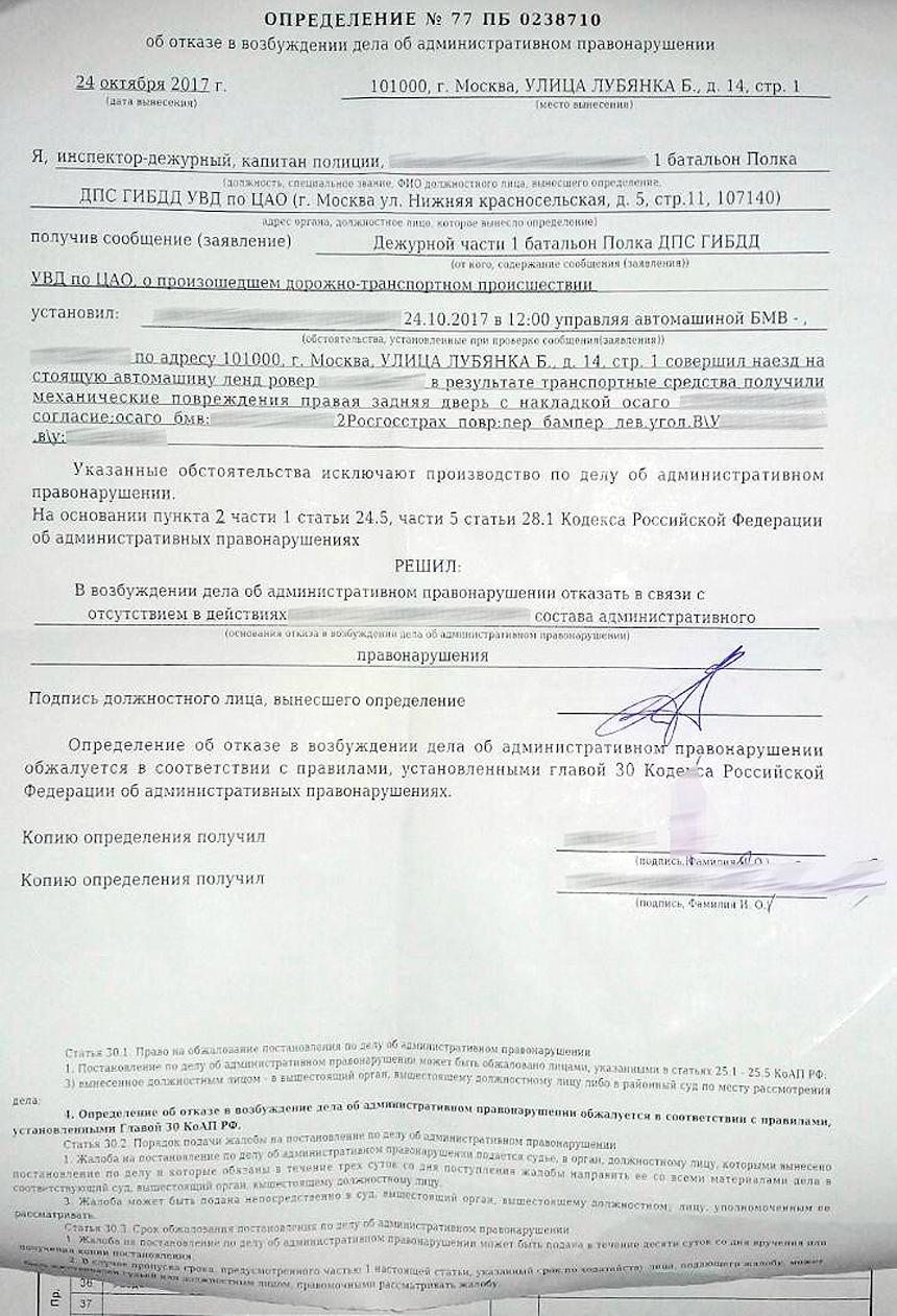 Какая максимальная пенсия в московскрй области по старости в 2019