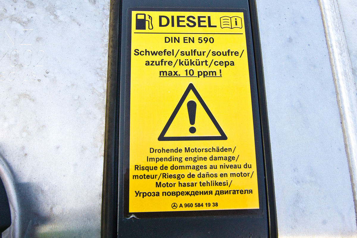On fuel tank left decal, warning that the sulfur content in diesel fuel no more than 100ppm. Although we have its content reaches 500 ppm!