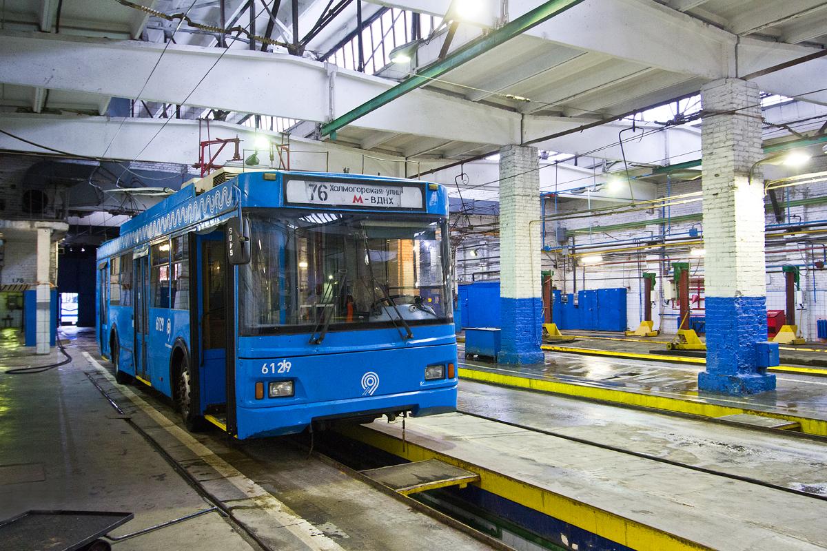 Электробусы базируются в троллейбусном парке №6
