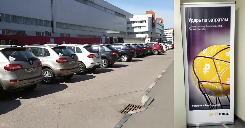Renault-add.jpg