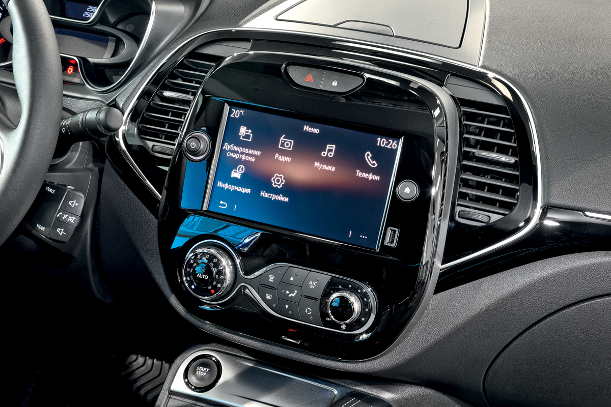 """This is what the top-end EasyLink multimedia system with an eight-inch touchscreen and Yandex system looks like.Auto and updates """"over the air"""". In the basic versions, the stereo system will be the same with an LCD display and physical buttons, and the air conditioner - with three round handles"""