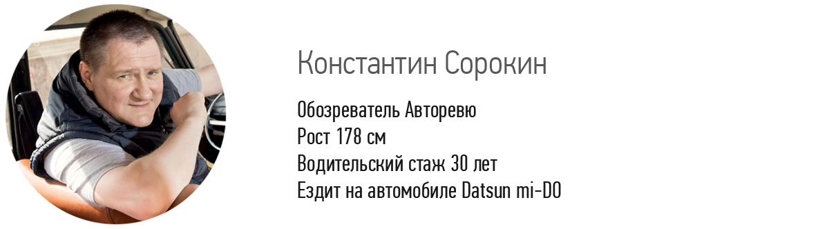 Skoda Rapid для России. Насколько новым оказался чешский лифтбек — Российская газета