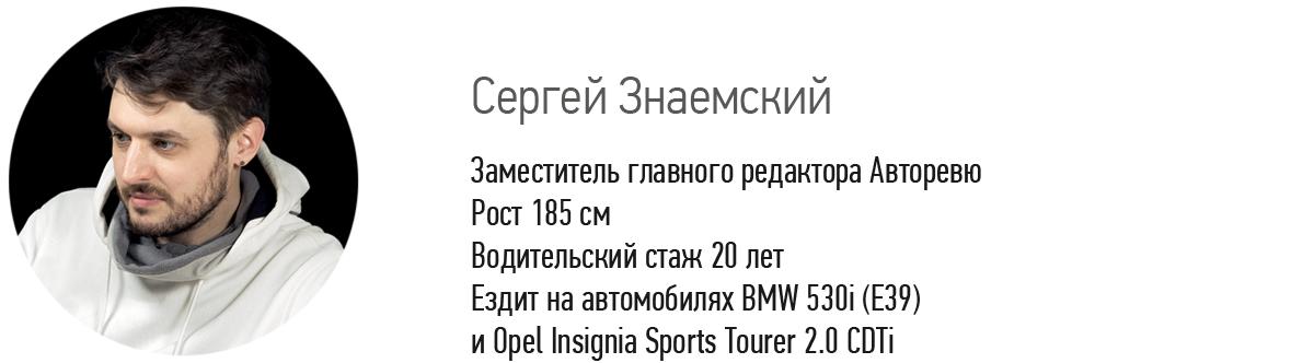 Skoda Octavia: покупать или нет? Восемь рецензий журналистов Авторевю