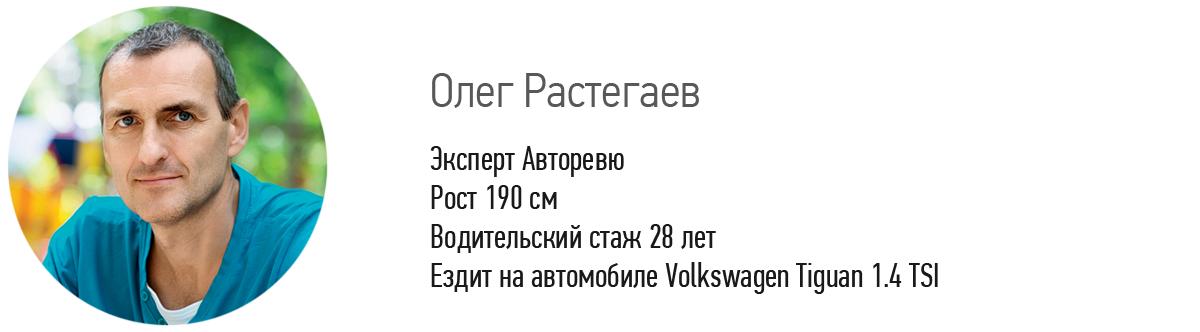 Плюсы и минусы 600-сильного кроссовера Audi RS Q8. Восемь вердиктов журналистов Авторевю и замеры на полигоне