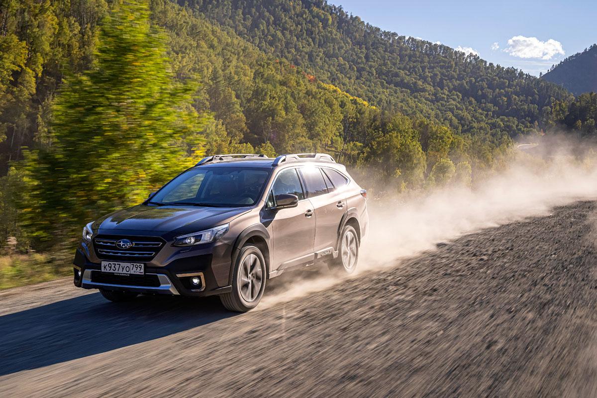 Первый тест нового кросс-универсала Subaru Outback: на Чемальском тракте и на спецдорогах полигона